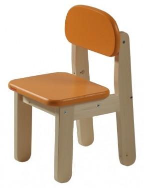 Dětská židle PUPPI - ORANŽOVÁ