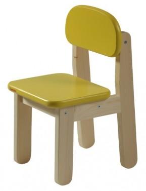 Dětská židle PUPPI - ŽLUTÁ